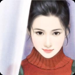 云倩茜穆风轩小说免费章节完整全文阅读