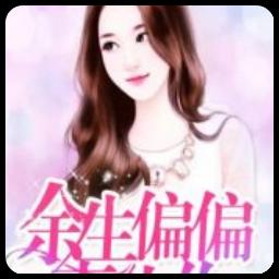 饮风雪不须归(叶慕桑若)免费章节全文阅读