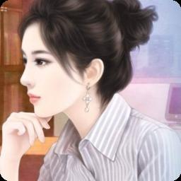 苏桃的幸福生活(苏桃清竹)全章节
