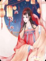 冥婚風云李青云完整閱讀導讀(李青云柳蛇小說)