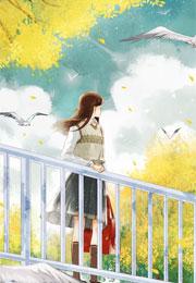 杨青玄杨芷是主角的小说 无敌真***(穿越文)在线阅读