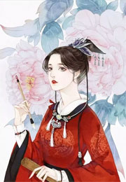 纸扎人(李莫苏倩)