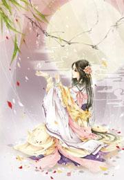 顾清璃楚辰晟的小说全章节免费阅读