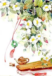 史戰南倪寶珠來自玉青城-名門寵婚重生嬌妻火辣辣免費在線全文閱讀