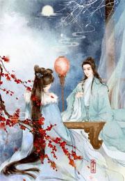 萧尘林依依小说在线阅读全文