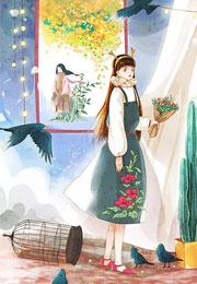 霸道總裁寵妻無度(白星晚,秦淮洛)