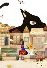 我的七个姐姐红颜盖世小说阅读-陆云孤儿叶倾城by苏生奈何小说完整章节