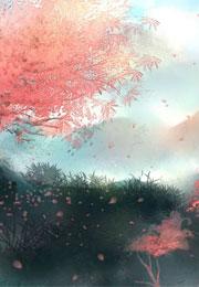林灣莫然小說完結版-她與回憶盡纏綿