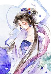 閃婚纏情成殤(花曉芃、陸謹言)小說最新章節在線閱讀