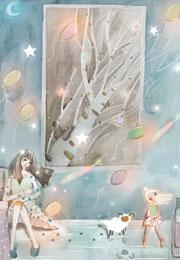 小雪蕭揚小說全文免費閱讀
