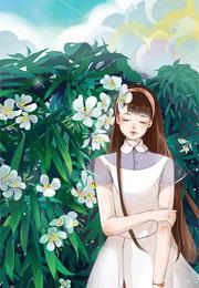 周坤和唐馨小說章節閱讀