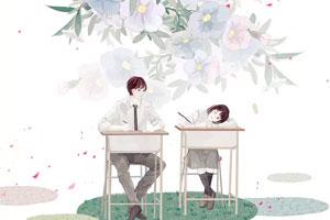 如果不曾愛過你小說完整版閱讀-第3章懷孕
