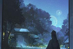主角是白月的小說