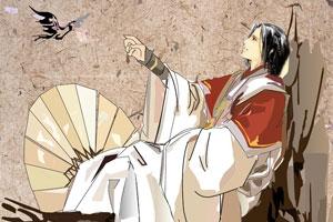 蕭夜凌,林綰綰小說完結全文閱讀