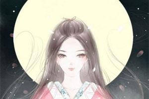 此恨不關風與月主角云青青冷清澤小說在線試讀-第三章-原來是你在作怪