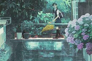顾平生童言小说小说完整版在线阅读