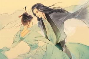 主角是楚枫夏语遥的小说