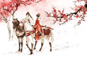 爆笑穿越王妃是朵白莲花小说全文在线阅读