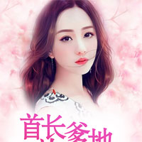 苍龙护卫来自愣头青-杨天徐菲雪小说完整篇在线阅读