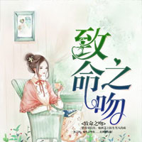 纪殇颜悦小说最新免费阅读章节