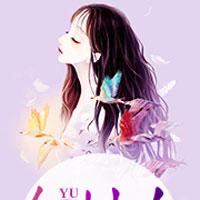 蔣舟 楚易行小說最新免費閱讀章節