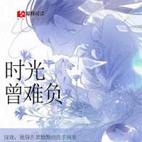 神级仙婿(唐云赵轻语)完结版全文免费阅读