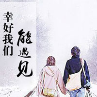 情殇小说全文在线阅读-情殇最新章节列表
