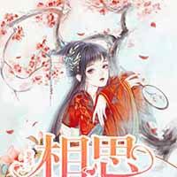婧映倾亦墨枫国圣女小说