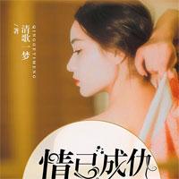 吳琪蘇輕雪小說全文免費閱讀