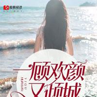主角是林北林楠的小说