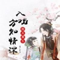 鬼纹(叶素素,苏寒)小说小说完整版在线阅读