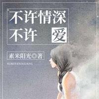 帝妃劫小说最新章节免费阅读(精彩章节未删节)
