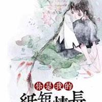 林婉妍完顏瑾天小說在線免費閱讀章節