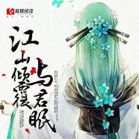 庶女绝色神医世子妃小说章节精彩试读-辛若展墨羽小说全文