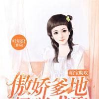 陳陽度朔小說小說完整版在線閱讀