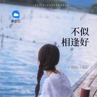 重生之末世归途(刘健坤丁一小丽)小说章节在线阅读