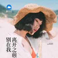 顾晓薇林沥小说 二婚新妻腹黑总裁拥入怀完整阅读