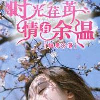 林端沈箐小说(林端沈箐)免费章节完结版全文阅读