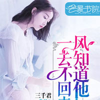 林幼幼俞明琛小說完結全文閱讀