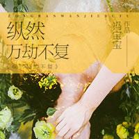 霸道老公的小甜妻小说完整版阅读-第九章-请客吃饭