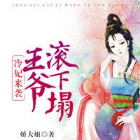 主角是葉晨劉珍珍的小說