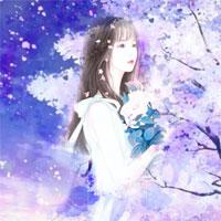 缘分相随之最美的恋爱夏宝儿by夏日风铃小说阅读
