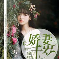 叶天李倩小说(叶天李倩《都市之逆天赘婿》)最新免费阅读章节