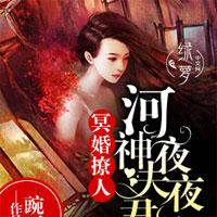 趙思瑞小說最新免費閱讀章節