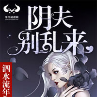 主角是王恒王琦的小说-中年大叔的桃花全文阅读