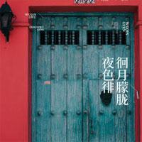 陸希楷蘇小念小說章節在線閱讀