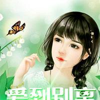 余情终未了全章节免费试读-主角苏念宫墨南完结版