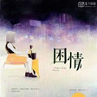 张博 李小璐小说小说完整版在线阅读