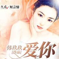 357799(许灵迦、沈元清)小说大结局全文在线阅读