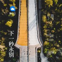 都市豪杰战神by鱼不可急